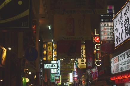 Osaka Arata Logic
